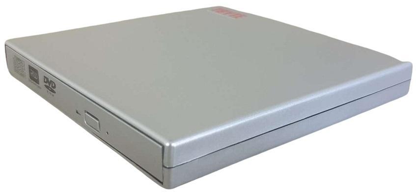 USB: DVD-RW 8X - SILVER