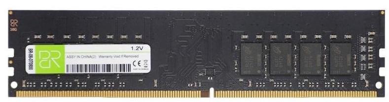 DIMM: DDR3 1333   4GB