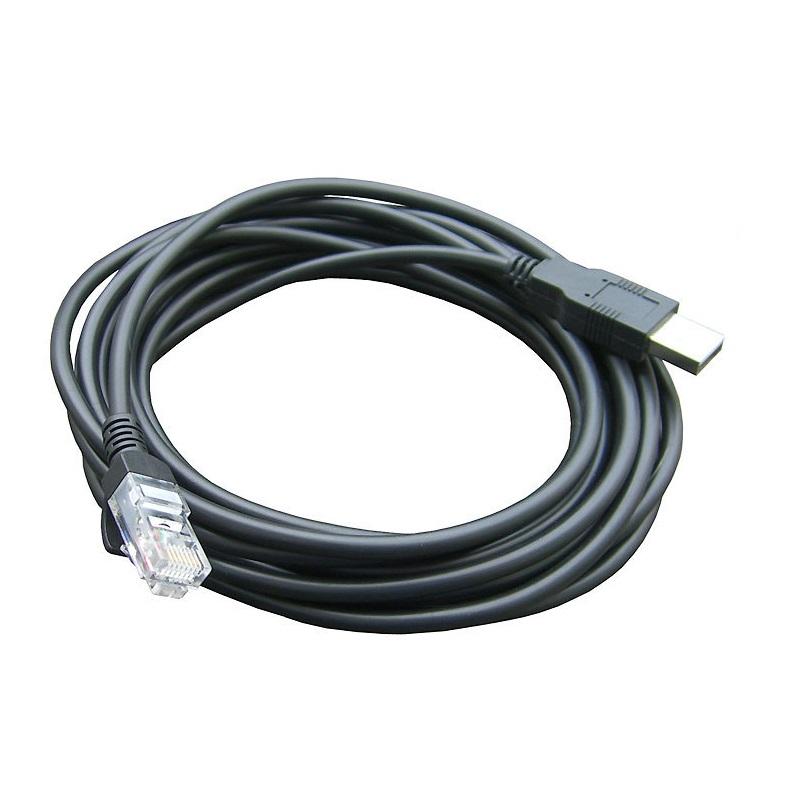 USB (M) TO RJ45 (M)